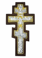 Three Barred Wall Cross with Corpus Crucifix, Silver, Gold Plated