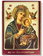 Virgin Mary of Passions - Lady of Perpetual Help,  Mini Icon