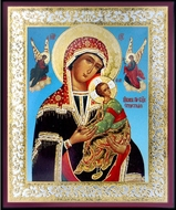 Virgin Mary of Passions - Lady of Perpetual Help, Orthodox Christian Mini Icon