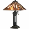 2 Light Hathaway Tiffany Table Lamp shown in Vintage Bronze by Quoizel Lighting - TF1176TVB