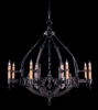 Framburg Lighting (1658) Eight Light Chandelier from the Centennial Collection