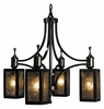 Framburg Lighting - Evolution  Dinette Chandeliers in Ebony - FBG-1414