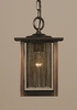 Framburg Lighting - Gymnopedie Exterior in Siena Bronze - FBG-2284