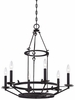 Minka Lavery (4976-269) Kingsgate 6 Light Chandelier