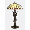 Tiffany- Contemporary Style Alahambre Tiffany Table Lamp In Burnt Cinnamon Finish From Quoizel Lighting- TFT13993EBC