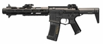 "ARES 13"" Experimental ""AAC Honeybadger"" Style Airsoft Rifle, Black"