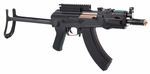 Crosman Pulse R76 Black Airsoft Assault Rifle