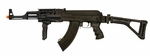 CYMA CM028U AK-47 Tactical AEG with Folding Stock, Full Metal - REFURBISHED