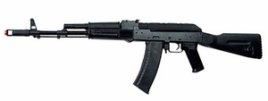 CYMA CM031 AK74M Full Metal AEG Airsoft Rifle