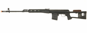 CYMA CM057A AK Dragunov SVD Electric Airsoft Rifle, FULL METAL AEG