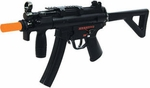 Galaxy G5 PDW Electric Airsoft Gun - USED - LIKE NEW