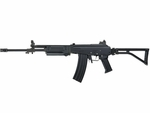 ICS Galil AR Electric Airsoft Rifle ICS-92 AEG - USED