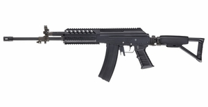 ICS Galil ICAR-MRS Electric Airsoft Gun AEG, Full Metal ICS-96
