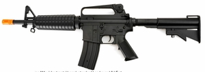 JG M733 Commando Airsoft Rifle - Upgraded Version