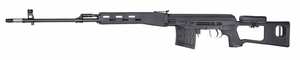 Kalashnikov Dragunov SVD Airsoft Rifle by King Arms, Spring Powered