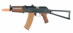 Lancer Tactical AK74U Metal Gearbox AEG, Side Folding Stock, Wood Color