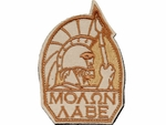 Lancer Tactical Molon Labe Velcro Patch, Tan