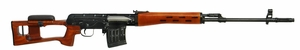Real Sword SVD Dragunov Sniper Rifle AEG