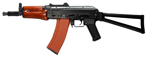 TSD Tactical Gen-II AEG AKS-74U Side Folding Stock, Real Wood, Full Metal