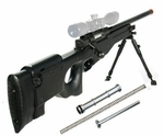 UPGRADED Type 96 Airsoft Sniper Rifle Black by UTG - 500+ FPS