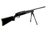 UTG Master Sniper Airsoft Rifle, Black with Bipod