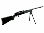 UTG Master Sniper Airsoft Rifle, Black with Bipod - REFURBISHED