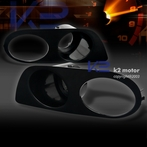 Black Fog Light Covers