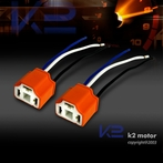 Ceramic Extension Socket Adapter (X2)