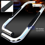 Chrome Side Step Bar