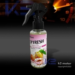 Tree Frog Air Spray - White Peach