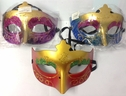 Halloween Mask in 3 different Color ways Red Purple Blue