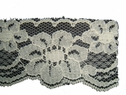 1Y Ivory Scalloped Floral Lace Trim 1 7/8 W L7 box