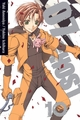 07 Ghost Graphic Novel Vol 10 pre-order