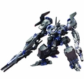 Armored Core Verdict Day Co3 Malicious R.I.P. 3/M Model Kit pre-order