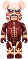 Attack On Titan Colossal Titan 1000% Bearbrick pre-order