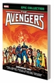 Avengers Epic Collection Tp Judgment Day pre-order