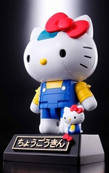 Chogokin Hello Kitty robot figure