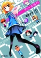 D Frag Graphic Novel Vol 01 pre-order