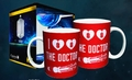 Doctor Who I Heart Heart The Doctor Mug pre-order