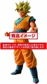 Dragonball Z Rebirth Of F Master Stars Piece Son Goku Figure pre-order