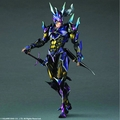 Final Fantasy Variant Play Arts Kai Dragoon pre-order