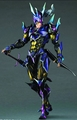 Final Fantasy Variant Play Arts Kai Dragoon