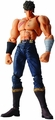 Fist Of The North Star Lr-039 Kenshiro Final Battle Figure pre-order