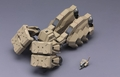 Frame Arms Extend Arms 05 For Kagutsuchi-Kou Model Kit pre-order