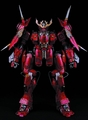 Full Metal Ghost Scale Figure Captain Form pre-order