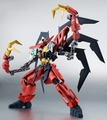 Gundam Virsago Chest Break action figure Robot Spirits pre-order