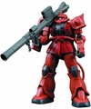 Hg Gundam Origin Char Zaku Ii 1/144 Model Kit pre-order