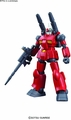 Hguc Gundam Origin Guncannon Revive 1/144 Model Kit pre-order