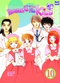 Itazura Na Kiss Graphic Novel Vol 10 pre-order