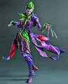 Joker Variant Play Arts Kai Action Figure pre-order